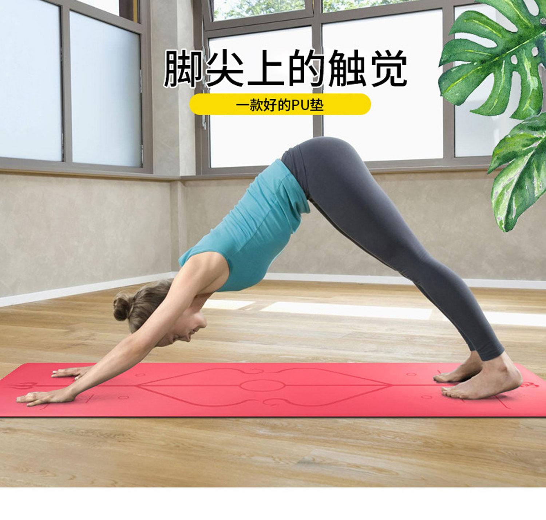 5MM PU天然橡胶瑜伽垫 体位线土豪垫健身垫 瑜伽馆专用