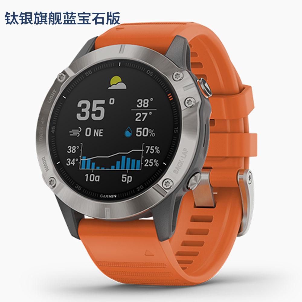 Garmin 佳明 Fenix6 非太阳能户外登山军AI电池管理
